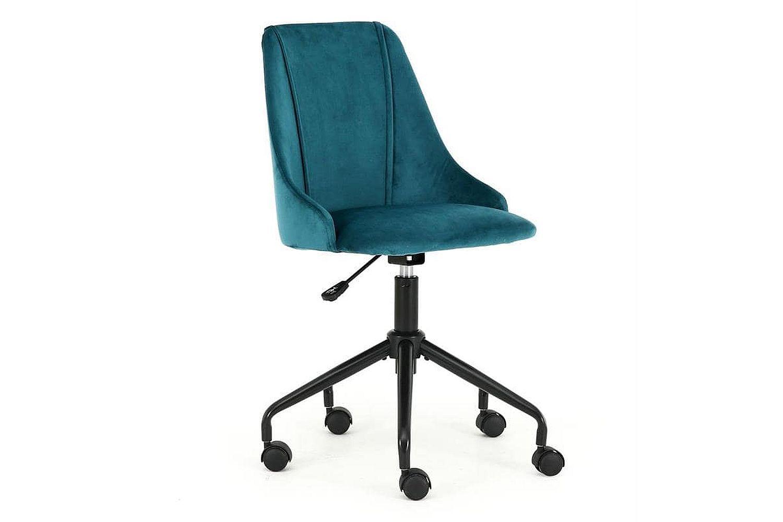 Кресло HALMAR BREAK Ангстрем фото