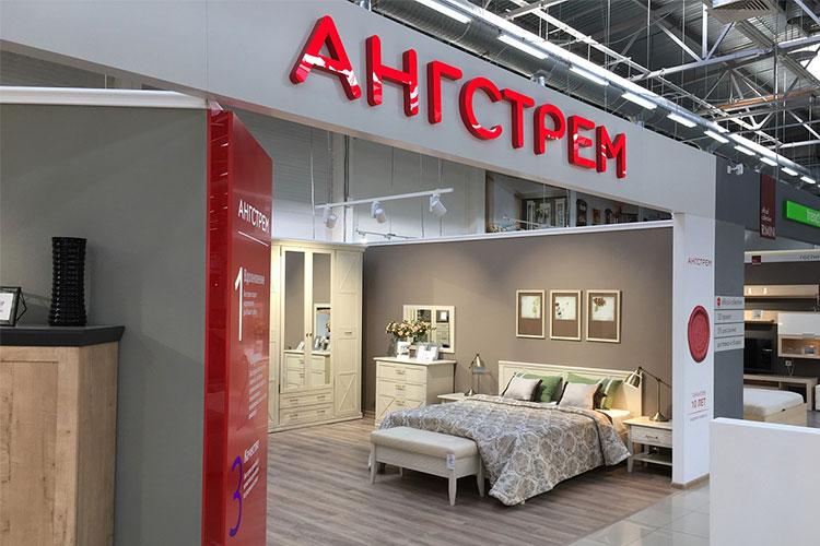 Магазин Мебели Кострома